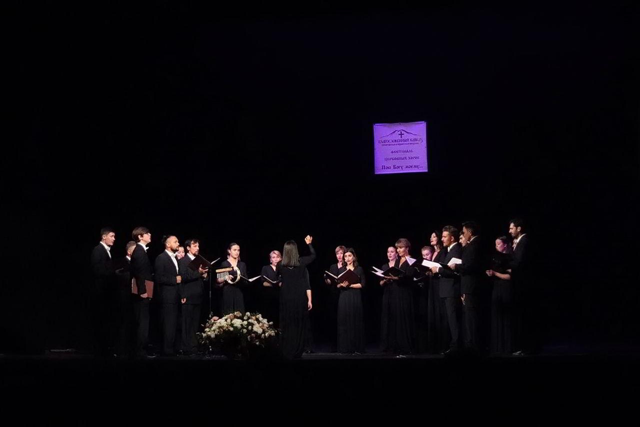 Филармонический хор украсил концерт фестиваля «Пою Богу моему»