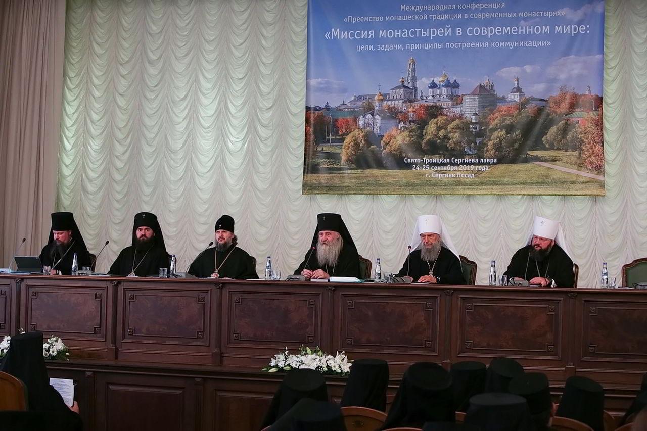 Архиепископ Феофилакт выступил на конференции в Троице-Сергиевой лавре