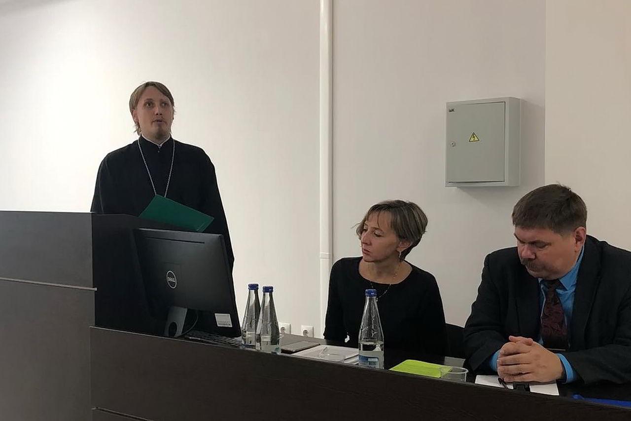 Представитель Пятигорской епархии выступил на международной конференции