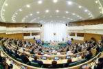 Архиепископ Феофилакт участвовал в VIII Рождественских Парламентских встречах в Совете Федерации