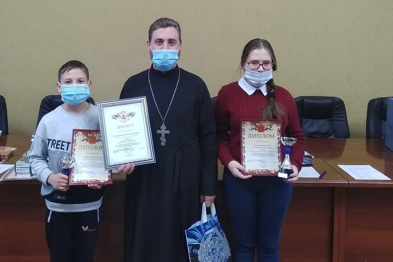 Воспитанники воскресной школы стали лауреатами районного конкурса