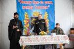 Терское общество любителей казачьей старины подвело итоги года