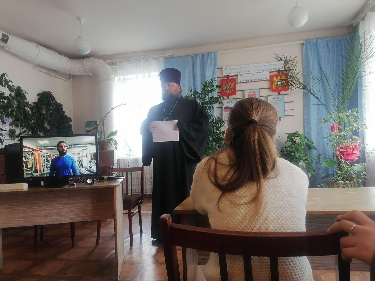 Фильм о Пятигорской епархии посмотрели в станичной библиотеке