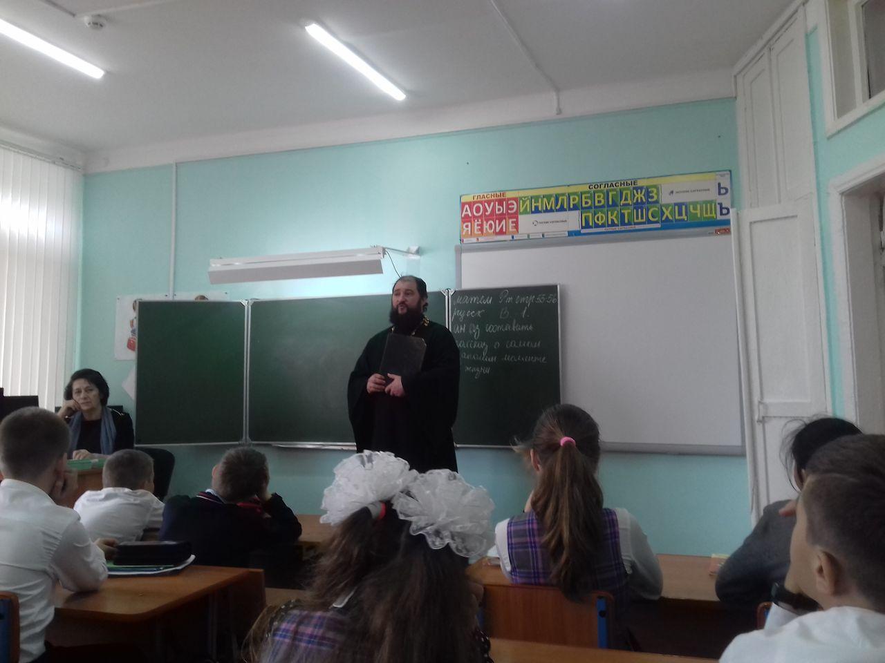 Встречу в лицее посвятили православной книге