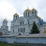Собор святителя и чудотворца Николая города Прохладный